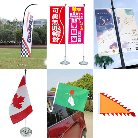 布旗印刷 - 7-6 outdoor flag stand