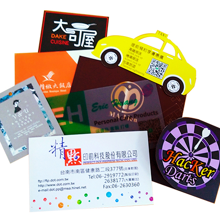 名片印刷 - 9-2 business card