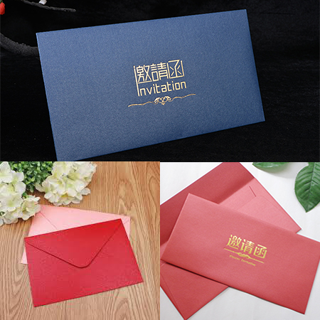 邀請卡信封 - 2-5 Invitation card envelope