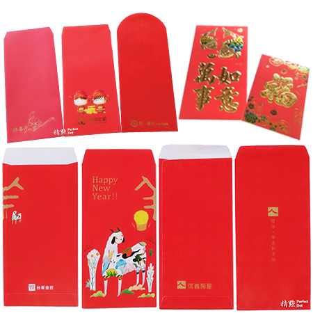 紅包袋印刷 - 2-6 Red envelope bag / lotto bag